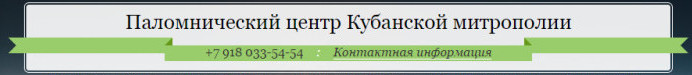 http://yugpalmer.ru