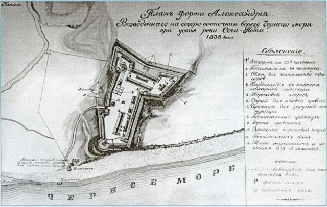 План форта Александрия. Основан 21 апреля 1838 г.